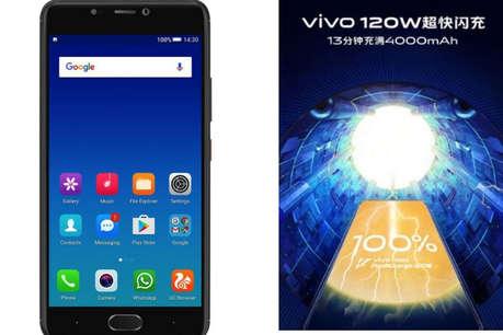 Vivo की इस तकनीक से महज 13 मिनट में चार्ज हो जाएगी पूरी बैटरी