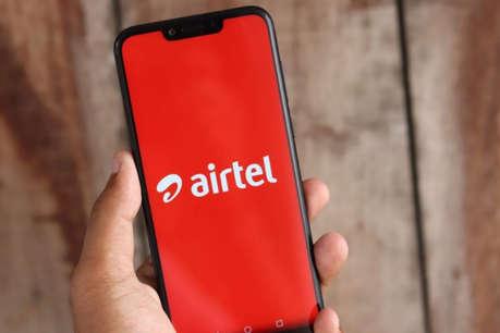 Airtel लेकर आया 400 रुपये से कम का Postpaid प्लान, मिलेंगे कई बेनिफिट