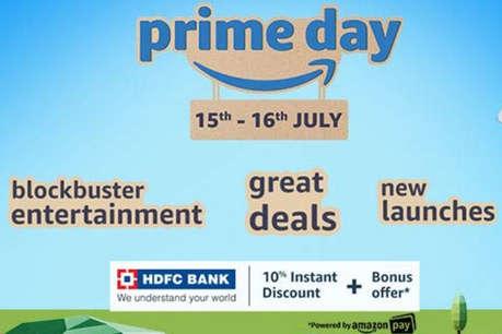 शुरू होने वाली है Amazon Prime Day Sale, मिलेगा बंपर डिस्काउंट