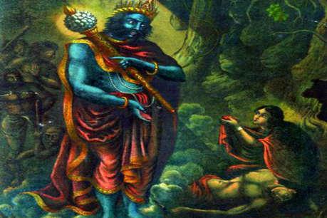 Vat Savitri Purnima Vrat Katha: वट सावित्री व्रत की कथा, यहां पढ़ें