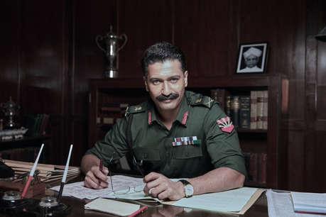 विक्की कौशल ने ली रणवीर सिंह की जगह, जारी हुआ सैम मानेकशॉ का FIRST LOOK