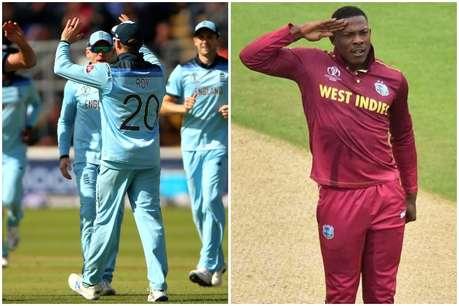 Live Score | इंग्लैंड vs वेस्टइंडीज लाइव क्रिकेट स्कोर : Live ऑनलाइन स्ट्रीमिंग हॉटस्टार (Hotstar) और टीवी कवरेज स्टार स्पोर्ट्स (Star Sports) पर