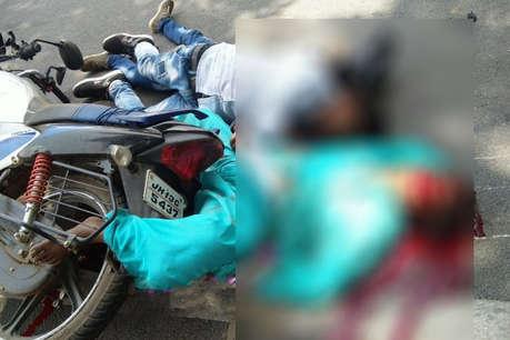 तेज रफ्तार बाइक ने पीछे से बस को मारी टक्कर, तीन लोगों की मौत