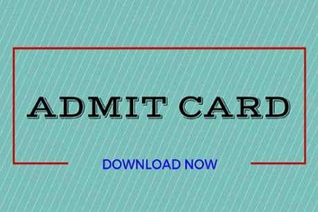 DSSSB Admit Card 2019: एडमिट कार्ड जारी, dsssbonline.nic.in से करें डाउनलोड