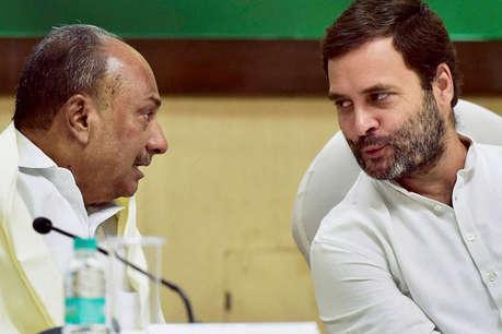 कांग्रेस की बैठक की अध्यक्षता को भी तैयार नहीं राहुल, एंटनी संभालेंगे जिम्मा