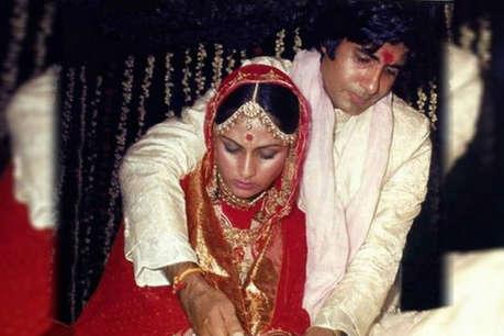 रातों-रात हुई अमिताभ बच्चन और जया बच्चन की शादी, ये थी वजह