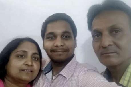 NEET Result 2019: मेरठ के अनंत ने हासिल की ऑल इंडिया 5वीं रैंक