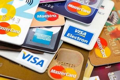इस सरकारी बैंक में खुलवाएं बचत खाता, मिलेंगे 3 डेबिट कार्ड और मुफ्त में ये सुविधाएं