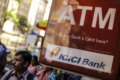 ग्राहक ध्यान दें! ICICI बैंक ने जमा दरों में 0.25 फीसदी तक की कटौती की, आप पर होगा ये असर