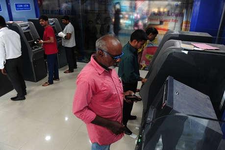 ATM के इस्तेमाल पर लगने वाले सभी चार्ज खत्म करने की तैयारी! RBI ने उठाया बड़ा कदम