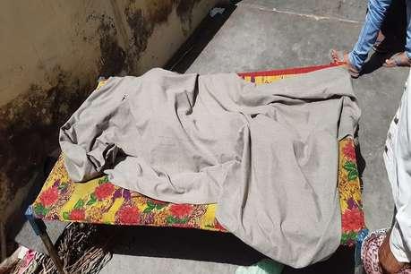 घर में घुसकर 3 युवकों ने की छेड़खानी, परेशान छात्रा ने दे दी जान