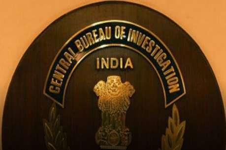 हथियारों की तस्करी समेत अन्य आपराधिक मामलों में रायपुर में भी CBI की दबिश