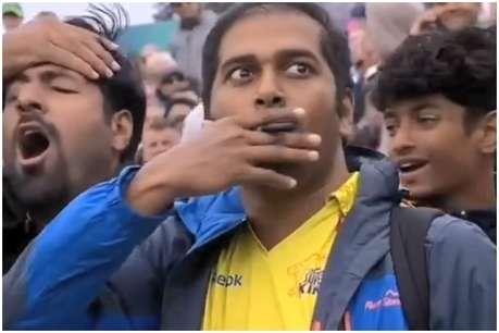 पाकिस्तान को सपोर्ट करते दिखे चेन्नई सुपरकिंग्स के फैन, धोनी की टीम ने दी ये सफाई