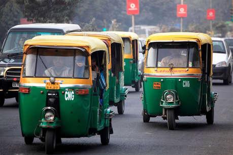 दिल्ली में बढ़ा ऑटो का किराया, जानिए क्या है नया रेट