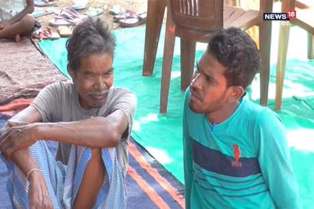 मुस्लिम लड़की से शादी के लिए युवक ने छोड़ा अपना धर्म, गांव में हंगामा