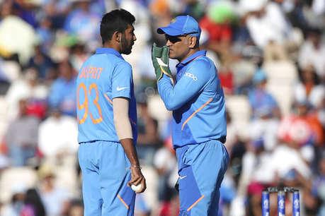 ICC World Cup 2019: धोनी ने अफगानिस्तान के खिलाफ आखिरी ओवर्स में संभाली थी कप्तानी, भारत को दिलाई जीत