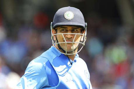 ICC World Cup : धोनी 'बलिदान' ग्लव्स उतारने को राजी, कहा-नियमों के खिलाफ नहीं जाऊंगा