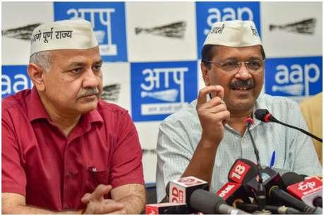 BJP में शामिल अपने 2 विधायकों को अयोग्य ठहराने के लिए AAP ने स्पीकर को दी अर्जी