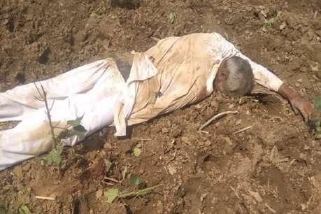 खेत पर काम करने गए किसान को सांड ने पटक-पटक कर मार डाला