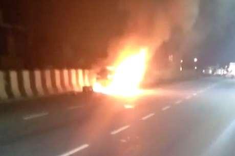 फरीदाबाद में चलती कार बनी 'आग का गोला', बाल-बाल बचा परिवार