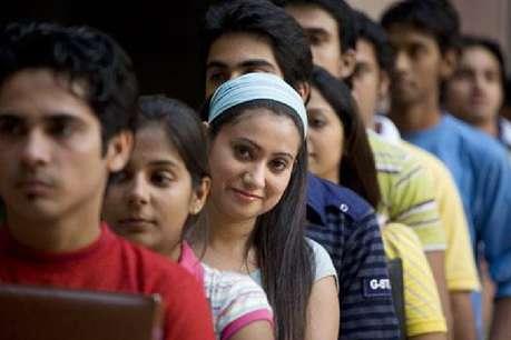 Good News: बड़े काम की है मोदी सरकार की यह स्कीम, बेटियों को 50 हजार रुपये की मिलेगी स्कॉलरशिप