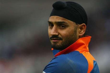 INDvPAK: जब पाकिस्तानी बल्लेबाज को मारने के लिए हरभजन ने उठा लिए थे छुरी-कांटा