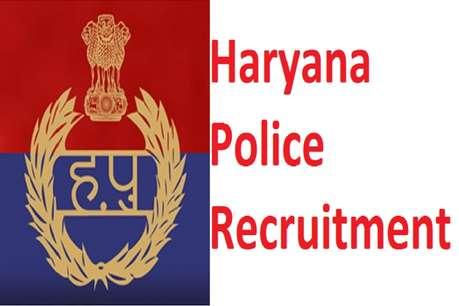 हरियाणा पुलिस में 6400 कांस्टेबल पदों पर वैकेंसी, 26 जून तक करें आवेदन