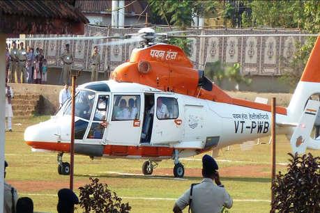 सोनिया-प्रियंका के हेलीकॉप्टर को उड़ाने से पायलट ने किया इनकार