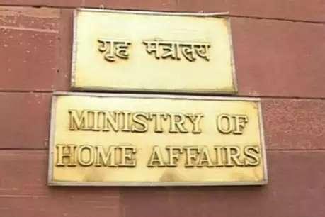 VIRAL VIDEO: गृह मंत्रालय ने दिल्ली पुलिस से तलब की रिपोर्ट