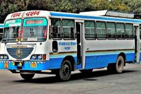 रोडवेज अधिकारियों का महाघोटाला उजागर, हड़ताल में छपवाई नकली टिकटें