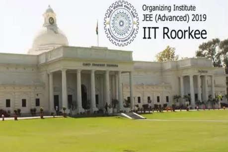 IIT खड़गपुर छात्रों को जरूरत के आधार पर देगा आर्थिक मदद