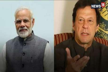 नई सरकार में पहली बार पाकिस्तान को डिनर का मौका, क्या शुरू होगी बात