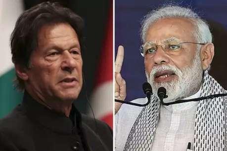 जानिए, PM मोदी से बात करने के लिए क्यों बेताब हैं PAK पीएम इमरान खान