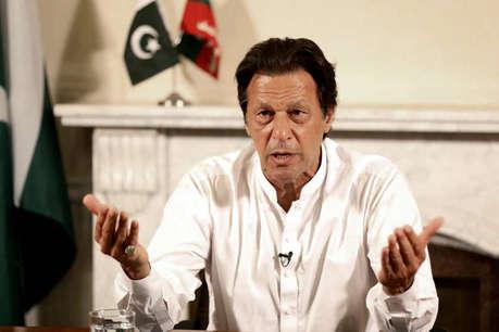 इमरान की उड़ी नींद! ये एक फैसला कंगाल पाकिस्तान की मुश्किलें बढ़ा देगा