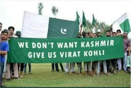 कश्मीर की जगह अब कोहली मांग रहे पाकिस्तानी फैंस? जानें हकीकत