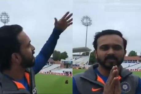 केदार जाधव ने बादलों को जोड़े हाथ, कहा- महाराष्ट्र में जाकर बरसो