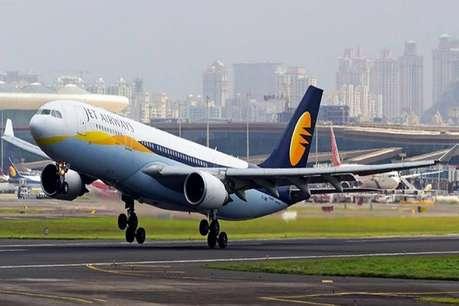 जेट एयरवेज के शेयर ने एक दिन में दिया 150% का मुनाफा, जानें ऐसा क्या हुआ?