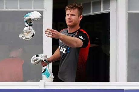 न्यूजीलैंड के क्रिकेटर ने कप्तान के ग्लव्स दर्शकों में फेंके! पीछे बेबस खड़े रहे विलियमसन