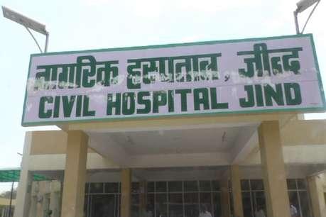डॉक्टरों की कमी से जूझ रहा जींद का सामान्य अस्पताल, मरीजों को हो रही परेशानी