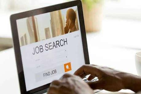 Railway Jobs 2019: सेंट्रल रेलवे ने निकाली जूनियर टेक्निकल एसोसिएट्स की वैकेंसी, पढ़ें डिटेल