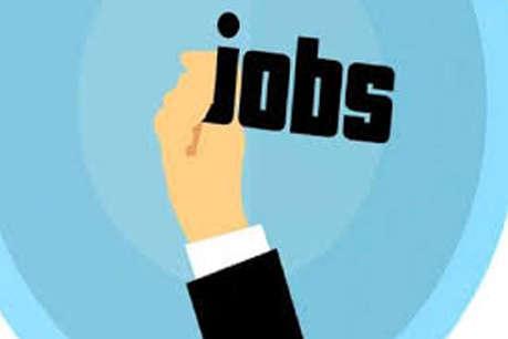 South Indian Bank PO/Clerk Recruitment 2019: बैंक में निकली बंपर भर्ती, ऐसे होगा सेलेक्शन