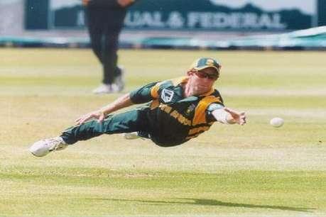 आपको पता है, जोंटी रोड्स क्रिकेट से पहले हॉकी के खिलाड़ी थे