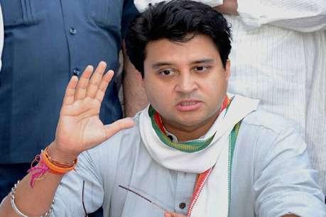 हार के बाद कांग्रेस में बवाल, सिंधिया की बैठक में नहीं पहुंचे दिग्गज नेता