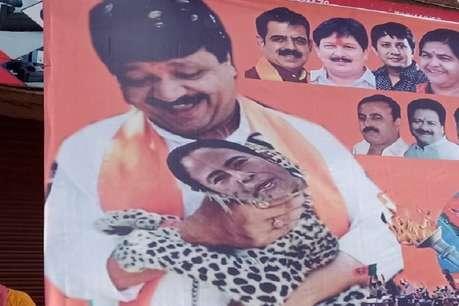 विजयवर्गीय के पोस्टर पर कांग्रेस ने ली चुटकी, कहा- बीजेपी के 'टाइगर' को दबोचने की तैयारी