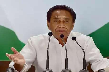 CM कमलनाथ ने की अपील- सोशल मीडिया पर फैल रही अफवाहों से रहें सावधान!