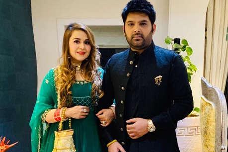 कुछ इस तरह प्रेग्नेंट पत्नी का खयाल रख रहे हैं कपिल शर्मा