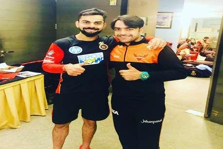 ICC World Cup : विराट कोहली ने राशिद खान को दिया ये तोहफा, साथी खिलाड़ी ने चुराया