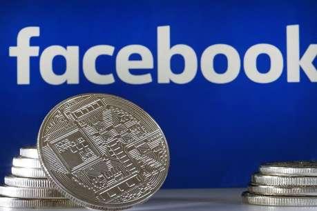 Facebook ने पेश की अपनी करेंसी 'Libra', मैसेंजर और WhatsApp से भी भेज सकेंगे पैसे