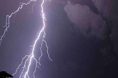 यमुनानगर में कहर बनकर गिरी आसमानी बिजली, 3 लोग झुलसे, एक की मौत