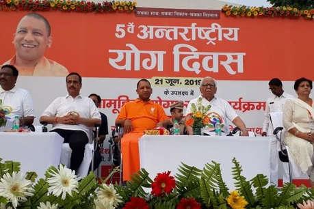 अन्तर्राष्ट्रीय योग दिवस: राज्यपाल, CM योगी समेत हजारों ने किया योगासन